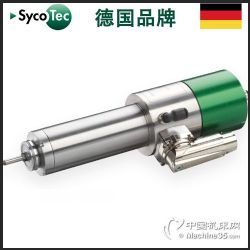 德國品牌內圓磨床磨削風冷自動換刀高速電主軸