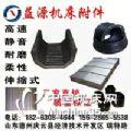 机床导轨防护罩丝杠油缸丝杆套车床铝帘伸缩盔甲式钢板防