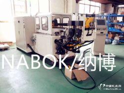 NBM50R3-8A(数控弯管机)