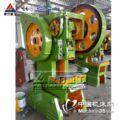 40吨冲床 热销型冲压机床 山东40吨国标冲床厂家