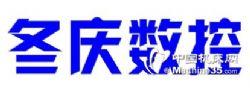 天津泰州线切割维修改造升级
