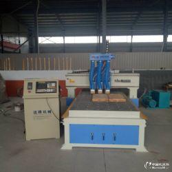 木工三工序开料机价格三工序数控开料机厂家报价