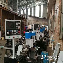 專機專用車銑復合車床系統 多軸多通道數控系統