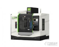 供应经济型加工中心海特厂家销售立加线轨VMC650
