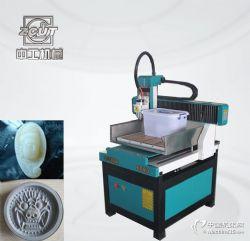 供应小型家用立体玉石雕刻机中工6060多功能全自动数控精雕机