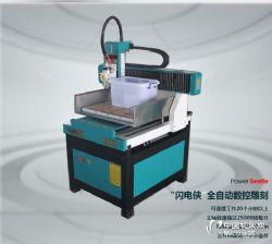 全自动玉石雕刻机中工6060三维立体雕刻机