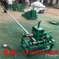 电动弯管机奥科机械精品大棚折弯机 方管圆管握弯机
