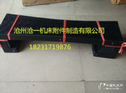 加工中心耐酸碱风琴防尘罩供应