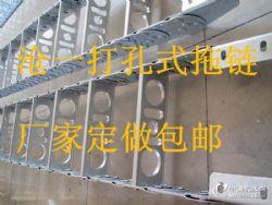 冶金设备线缆钢制拖链加工