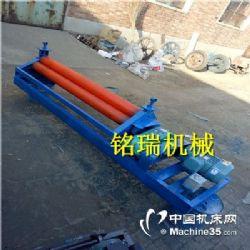 供应小型电动滚圆机