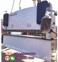 金球DA41数控折弯机100T2米5无锡金球厂家直销