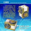 供应HSD-70DF 凸轮分割器 电动分度盘 电动回转盘