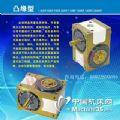 HSD-80DF凸輪間歇分割器 精密型旋轉凸輪分割器廠