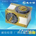 台湾先进工艺精密间歇凸轮分割器110DF 电动分度盘 电动回