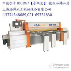 上海海湃木工机械有限公司亚克力电子裁板锯