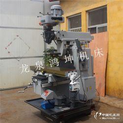 台湾4号/5号立式炮塔铣床  立卧两用万能炮塔式铣床 鸿