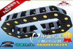 TP45*50塑料拖链