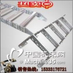 TL95钢制拖链