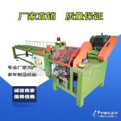 供应木工机械自动脚墩机器 多层板脚墩机 切墩机设备