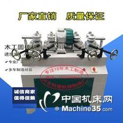 圆棒机木工机械 小型全自动圆棒机 铁锹 镐把机 厂家直销