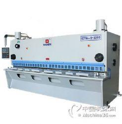 辽宁华锻机床制造供应数控剪板机