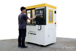 VMC300小型五轴加工中心