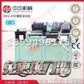 常州钢筋螺纹滚丝机 中动机械DBG-40D剥肋滚丝机 套丝机
