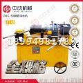 常州钢筋螺纹滚丝机 中动机械DBG-50型剥肋滚丝机 套丝机