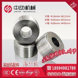 优质滚丝轮 钢筋螺纹套丝机滚丝机配件