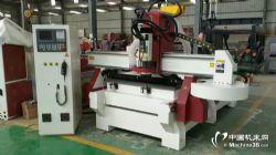 供应1325 高精度 木工机械 雕刻机 切割机 盘式自动换刀