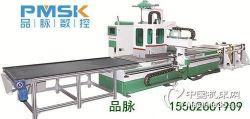 板式家具开料机双工序排钻开料机