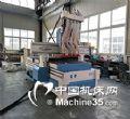 定制家具生产线设备,厂家直销