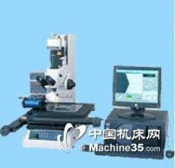 工具显微镜 MF-A2017D