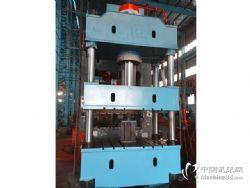 供应800吨液压机厂家_南通特力_薄板拉伸液压机厂家