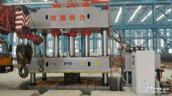 供应液压机生产线|南通特力|下缸式四柱液压机