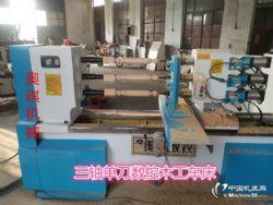 供应畅销福建的自动数控木工车床厂家直销