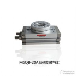 印刷行业设备专用旋转气缸MSQB-20A斯麦特厂家现货