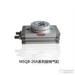 点焊机专用旋转气缸MSQB-20A斯麦特厂家现货价格