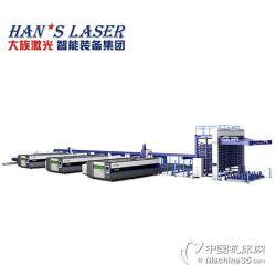 FMS激光切割柔性生产线