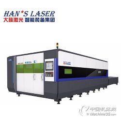 15000W超高功率光纤激光切割机