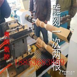 贵州多功能木工车床 全自动木工数控车床 双轴双刀木工车床