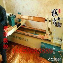桌椅腿加工数控木工车床 山东木工车床厂家直销 木工工艺品