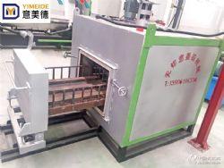 900噸鋁模具爐,鋁型材擠壓前模具紅外線加熱爐