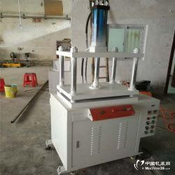 供应小型气动冲床 增压压床液压机 快速油压机