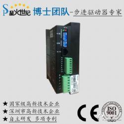 两相步进电机驱动器混合式低压马达控制器STD278M