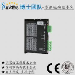 三相步进电机驱动器低压混合式马达控制器STD356M