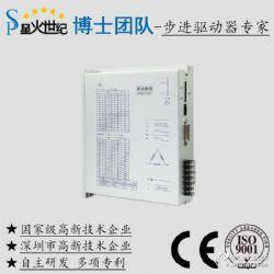 三相步进电机驱动器混合式高压马达控制器STD3722M价格
