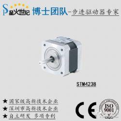 两相42系列0.33NM特殊电机混合式步进马达STM4238