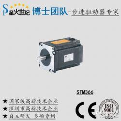 三相57系列0.9N.M步进电机高性能混合式马达STM366价格