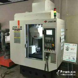 廣東佳鐵JTDM-540高速鉆銑機500*400*300mm